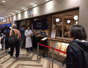 新業態!天ぷらとそば ツクシ ニューオープンです!