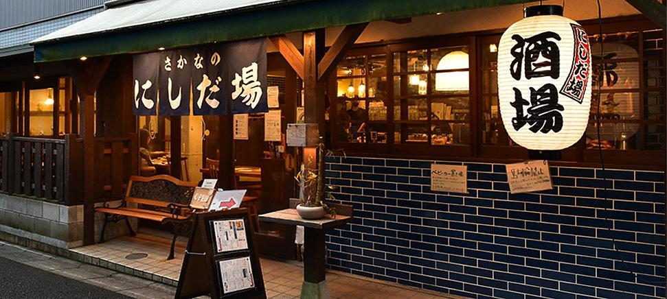 nishida_sakana.jpg
