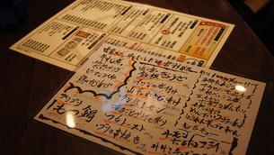 【NEW OPEN】にしだ場 霞が関店 オープン!