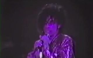 Watch Prince's Debut Performance Of Purple Rain In 1983