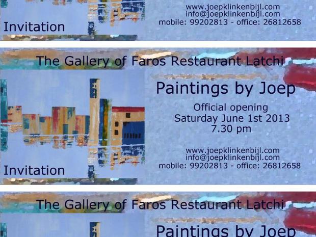 Faros Gallery