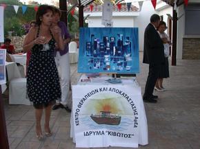 Nicosia for Kivotos Queensday