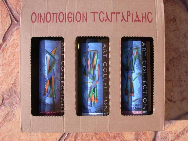 Art Collection Box