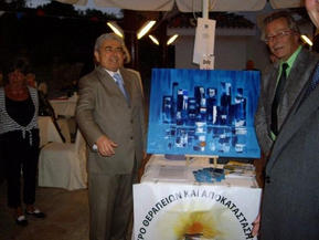 President of Cyprus and the painting