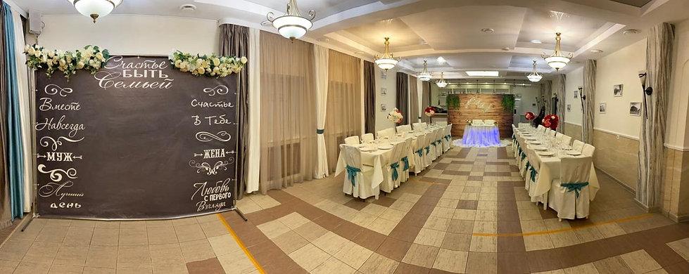 Свадебный зал ресторана Люкс