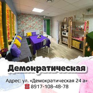 domik_pryanichniy63_127701101_3368870509