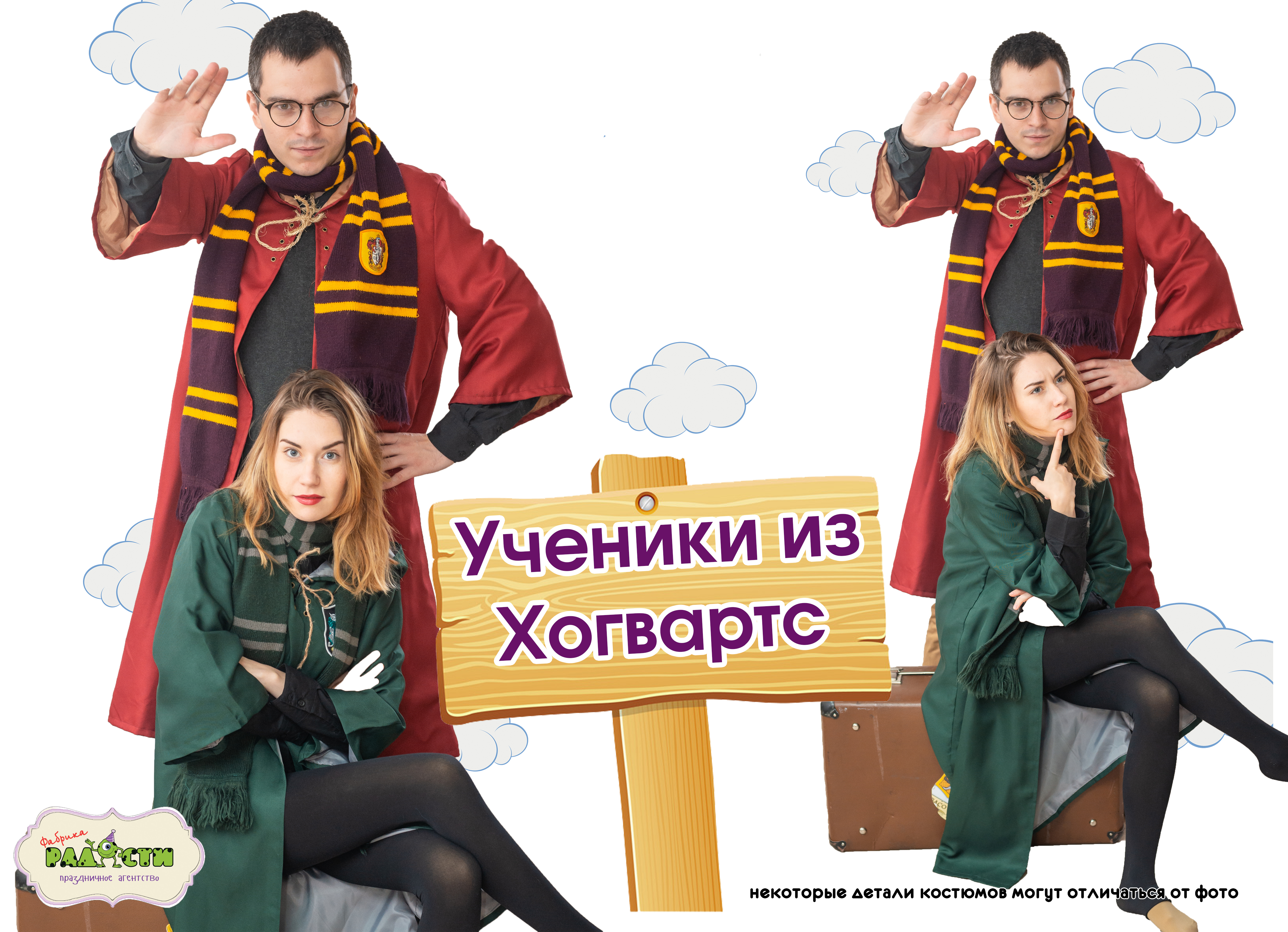 Школа Магии