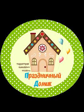 домикуправ.png