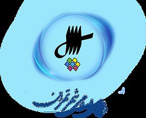 Tehran_City_Council_logo.svg.png
