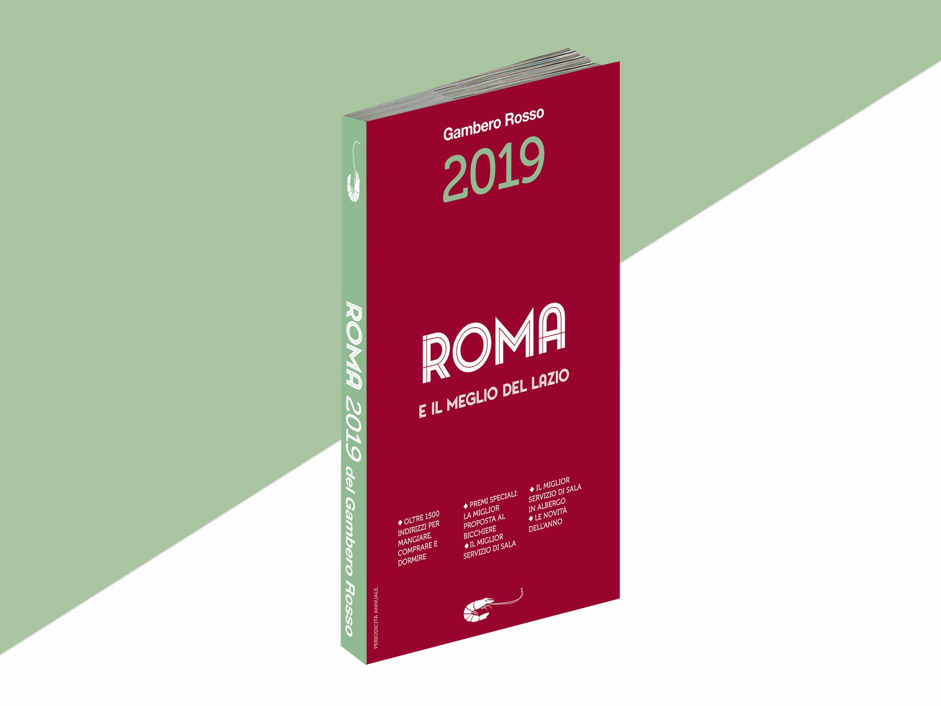 Guida Roma 2019