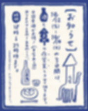 mokuji モクジ  日本酒