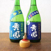 イトチお酒02.jpg