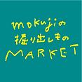 mokujiの掘り出しものMARET