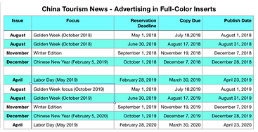 Ad special Insert dates for 2018_19.png