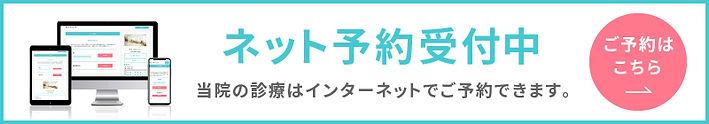 01_アポクルバナー_pc_写真_横長.jpg