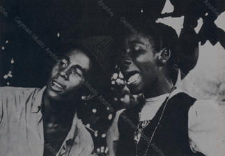 Bob Marley and Rita Marley Russell Heights