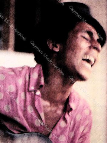 1968 Port Royal Bob Marley Series 3