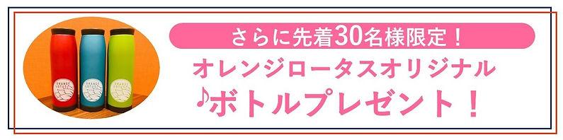 新昭島LP素材.jpg