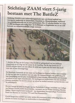 Zaam 5 Years - The Battlez