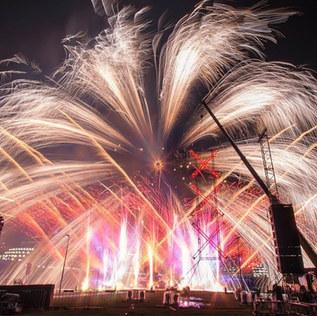 NYE Amsterdam Unite 2017/2018