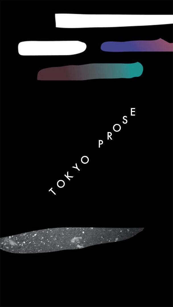 Wild Grace by Tokyo Prose
