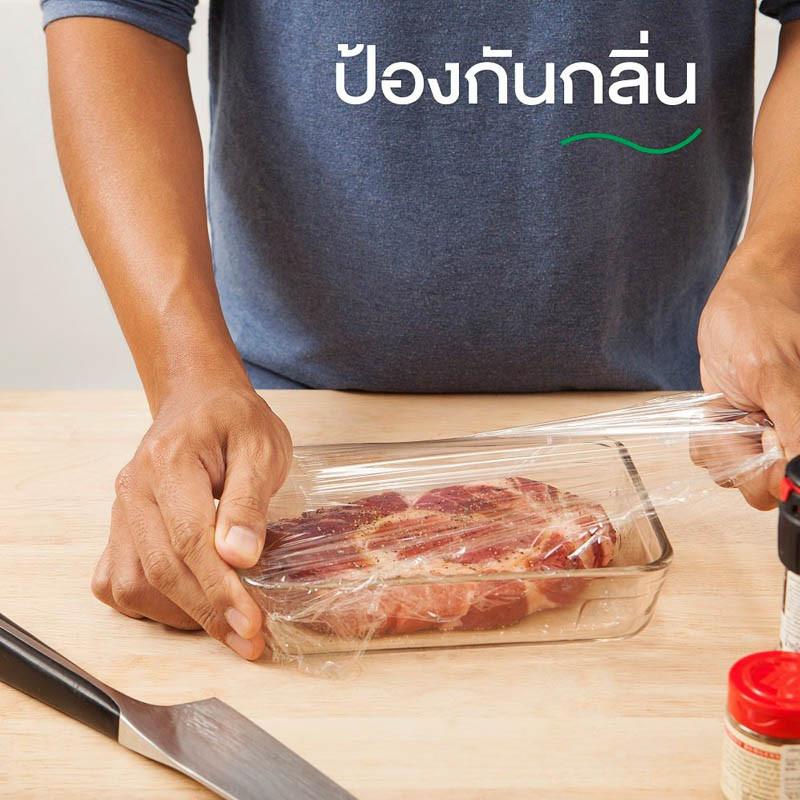มีไว้เพื่อป้องกันกลิ่นฟุ้งกระจายตลบอบอวน เนื้อสัตว์แต่ละชนิดจะมีกลิ่นไม่พึ่งประสงค์