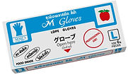 4-M-Glove.jpg