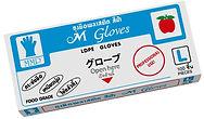 M Glove L B