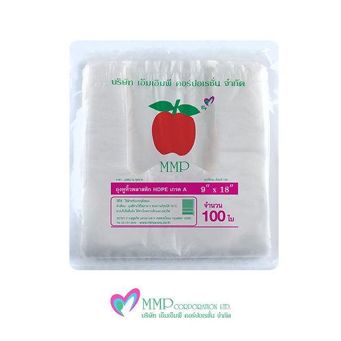 ถุงหูหิ้ว HDPE 9x18 นิ้ว (100 ใบ)
