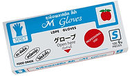 M Glove S B