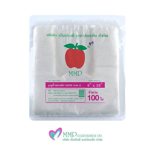 ถุงหูหิ้ว HDPE 8x16 นิ้ว (100 ใบ)
