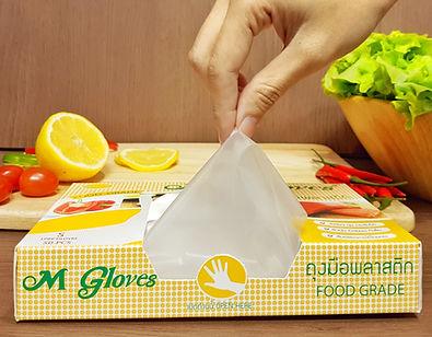 ถุงมือพลาสติก เจ้าเดียวในตลาดที่มีปุ่นกันลื่นจริง!  Food Grade ทำจากพลาสติกคุณภาพสูง เหนียวนุ่ม ไม่ขาดง่าย ใช้ในการประกอบอาหารหรือประยุกต์ใช้ได้ตามความต้องการ