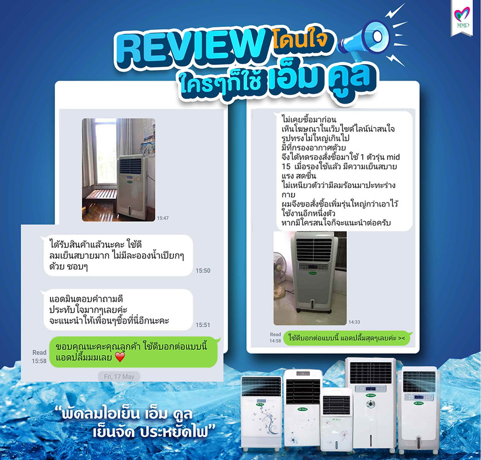 Review-M-Kool-01 copy.jpg