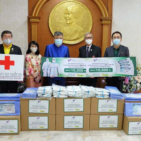 เอ็มเอ็มพี คอร์ปอเรชั่น สนับสนุนชุด PPE 10,000 ชุดให้สภากาชาดไทย