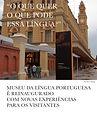 6. Museu da Língua Portuguesa.jpg
