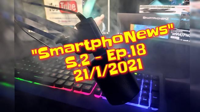 SmartphoNews S.2 - Ep.18