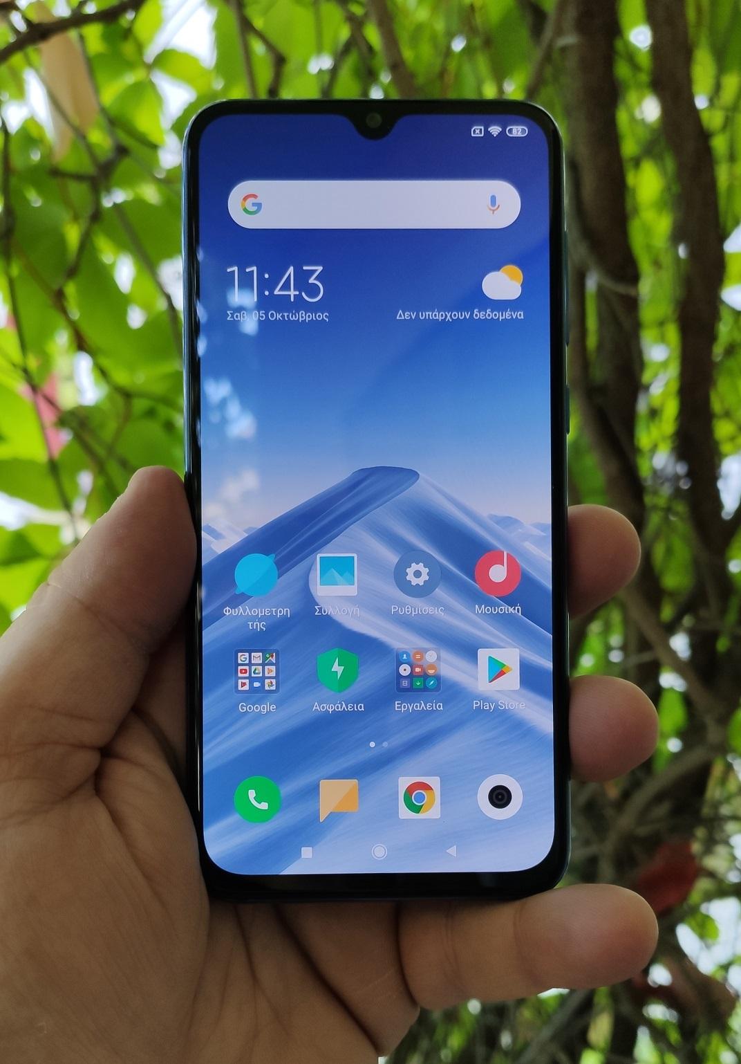 Xiaomi Mi 9 SE _06