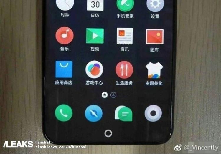 Meizu 15 Plus live images