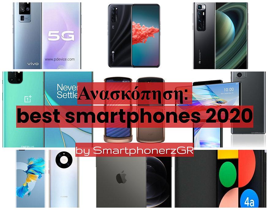 best smartphones 2020 1.jpg