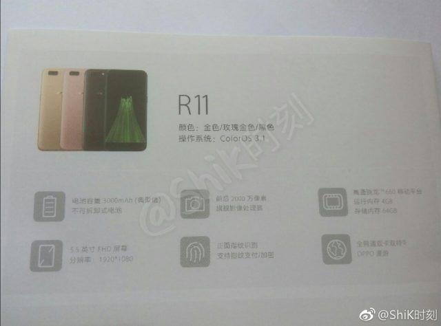 Oppo R11 specs