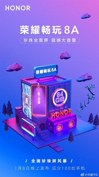 Honor 8A launch event