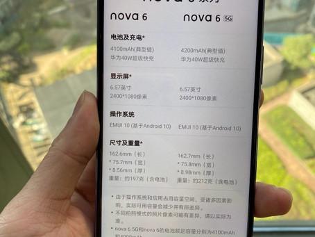 Δείτε τα specs των Huawei Nova 6 4G - 5G  μια μέρα πριν την επίσημη ανακοίνωση