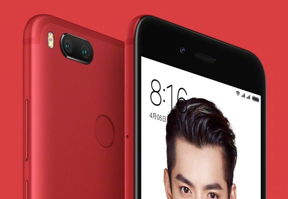 Xiaomi Mi 5X Special Edition