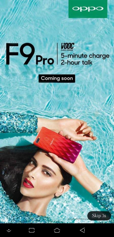 Oppo F9 Pro teaser