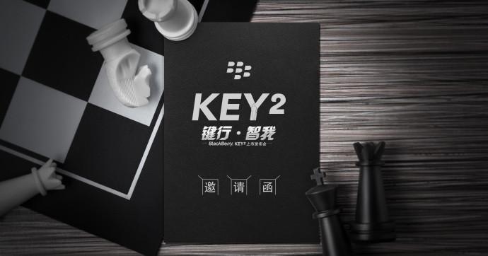 BlackBerry KEY2 press invite