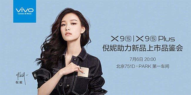 Vivo X9s X9s Plus teaser