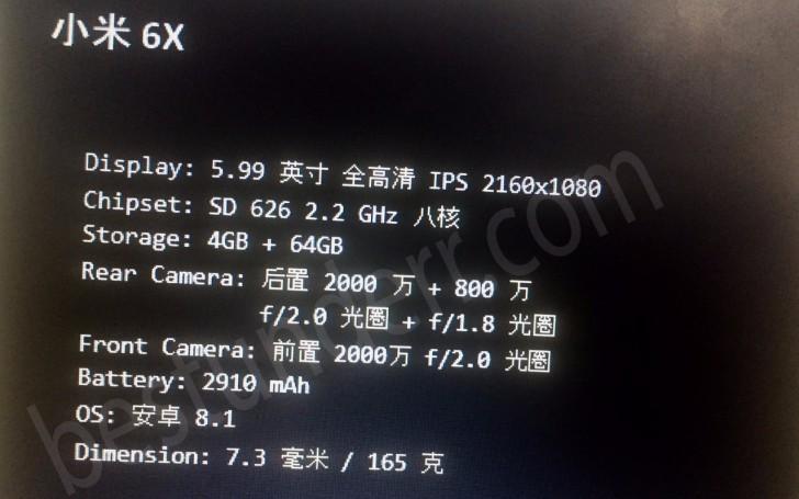 Xiaomi Mi 6X specs