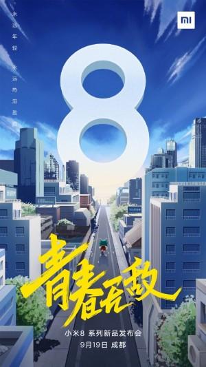 Xiaomi Mi 8 Youth/8X launch date