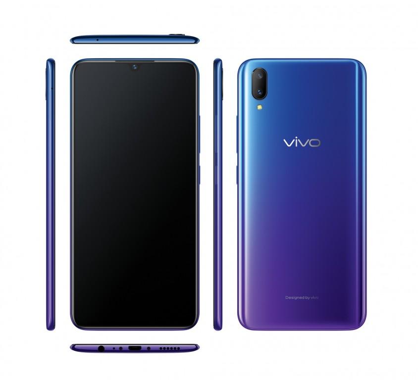 Vivo V11 Nebula color