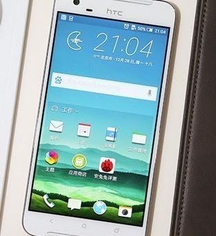 """Το HTC X10 """"εκτέθηκε"""" μέσω φωτογραφιών"""